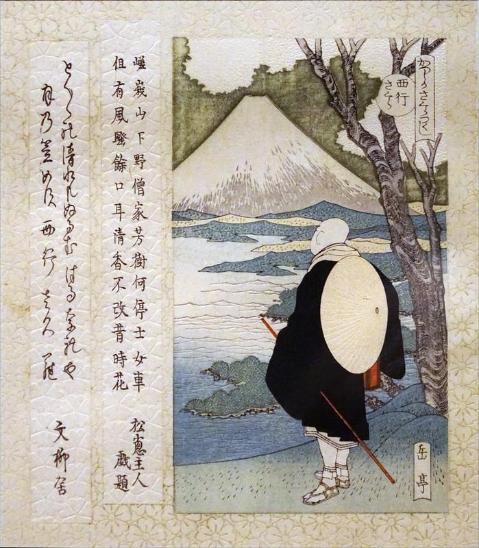 Haïku et japonais